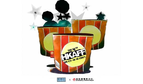 一组香港电影节官方网站欣赏