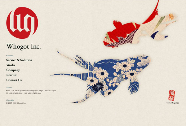 日本水墨风格网站欣赏