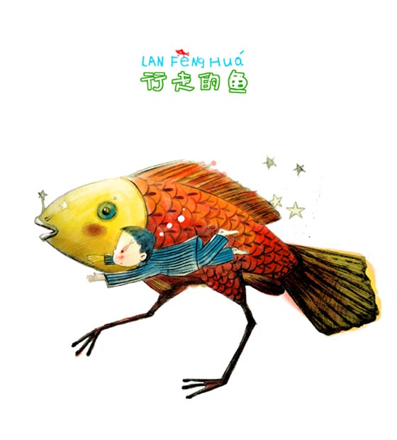 蓝风花原创儿童插画欣赏,CG设计